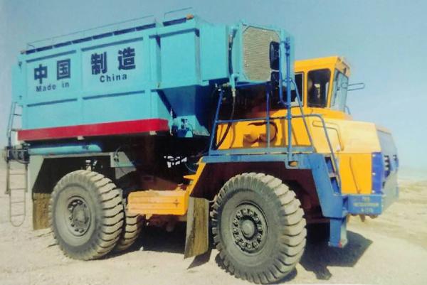 NCHZ-20重乳化竞博job官网车